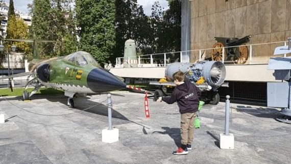 The Athens War Museum